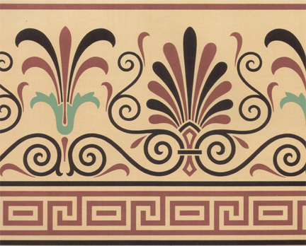 Wall Frieze